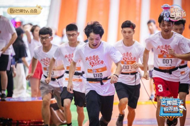 会员权益哪家强?芒果TV重磅打造回馈芒果会员的年度品牌活动——青春芒果节! 5