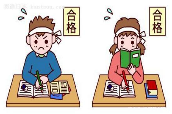 日本留学:普通收入家庭也能出国留学吗? 8