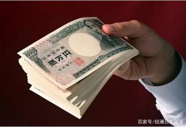日本留学:普通收入家庭也能出国留学吗? 7