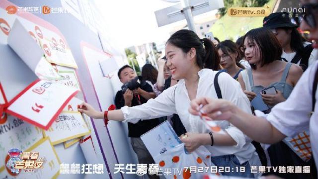 会员权益哪家强?芒果TV重磅打造回馈芒果会员的年度品牌活动——青春芒果节! 15