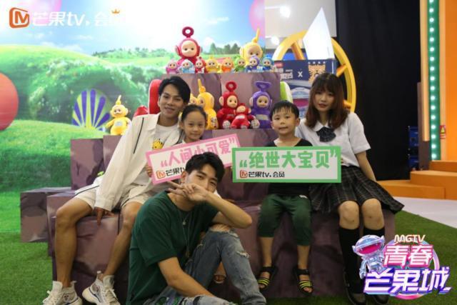 会员权益哪家强?芒果TV重磅打造回馈芒果会员的年度品牌活动——青春芒果节! 8