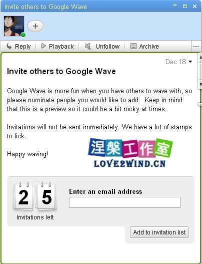 我竟然有25个Google Wave邀请,还有需要的童鞋吗?-涅槃茶馆