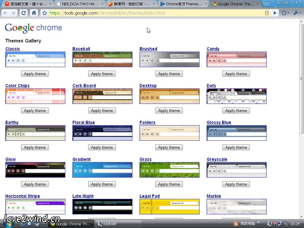 Chrome官方Themes Gallery页面上线,提供29款精美皮肤