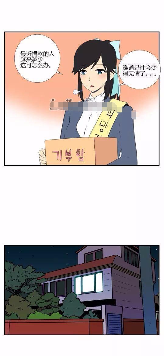 漫画:还是乐于助人的坏蛋多!