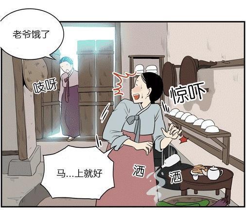 漫画:到底谁是凶手?