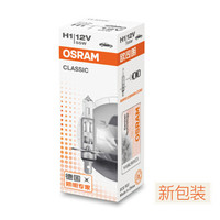 欧司朗(OSRAM) H1 汽车灯泡大灯灯泡远光灯近光灯车灯灯泡卤素灯 长寿型 12V  (单支装)