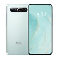 百亿补贴 : MEIZU 魅族 17 Pro 5G智能手机 12GB+256GB