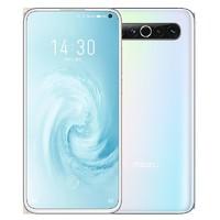 百亿补贴 : MEIZU 魅族 17 5G智能手机 8GB+128GB 梦幻独角兽