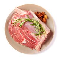抄作业:熊氏牧场 阿根廷牛腱子1kg*2件+上脑牛肉块500g(可选)*2件(低至27.8元/斤,附组合建议)