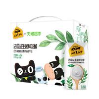 88VIP : 认养一头牛 风味酸奶 儿童营养早餐酸牛奶 200g*16盒 *2件
