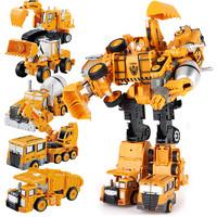 移动专享 : 四个轮子 变形玩具金刚合金版 随机2款