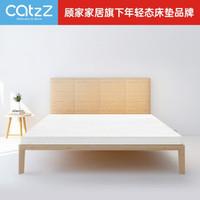 新品首降 : CatzZ 瞌睡猫 白月光 天然乳胶床垫 120*200*5cm