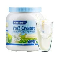 聚划算百亿补贴 : Maxigenes 美可卓 全脂高钙奶粉 1kg