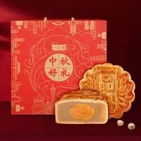 一品粤 广式传统月饼 108*4只