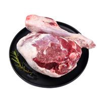 力度升级、京东PLUS会员 : 西鲜记 盐池滩羊 180天羔羊精修整后腿 1.7kg+180天羔羊腿块500g(可选)(低至53.86元/斤)