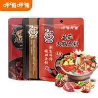 呷哺呷哺 麻辣牛油 番茄 菌汤火锅底料 150g*3袋
