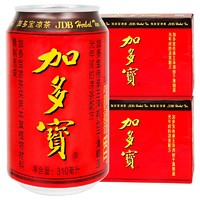 加多寳 凉茶茶饮料310ml*24罐*2箱 加多宝