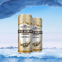 HARBIN 哈尔滨啤酒 经典小麦王 550ml*20罐