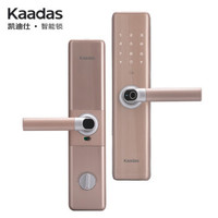 历史低价、补贴购 : kaada s凯迪仕 S101 智能锁