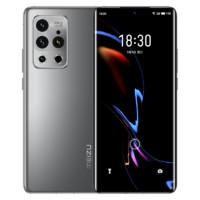 20点开始 : MEIZU 魅族 18 Pro 5G智能手机 12GB+256GB