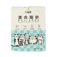 牛油果 混合猫砂 原味 2.5kg