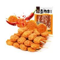 88VIP : 楼兰蜜语 雪媚娘蛋黄酥 10枚礼盒