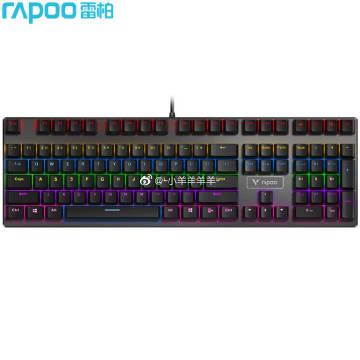 【京东自营】雷柏(Rapoo) V700S合金版 混光机械键盘 游戏键盘秒杀券后139