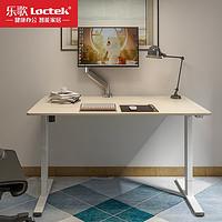 Loctek 乐歌 E2S电动升降书桌 原木色桌板+雅白桌腿 120*60cm