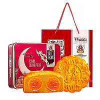 88VIP : MACAU WINGFAI 澳门永辉 双黄莲蓉月饼礼盒 752g