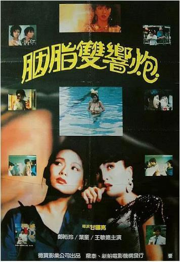 1987成人影视_神奇两女侠,神奇两女侠电影在线播放,神奇两女侠电影完整版_策马TV