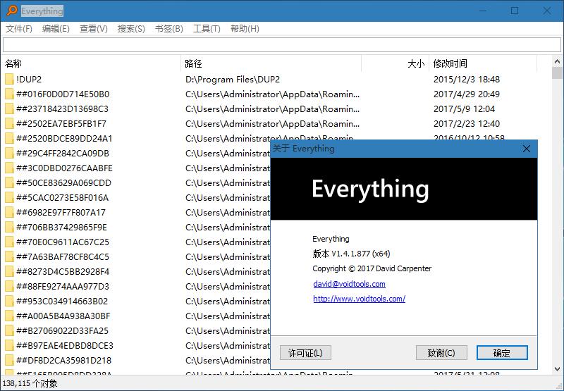 Everything:最快文件搜索利器
